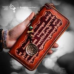 187742e4e2e8 愛皮藝手工牛皮手包男牛皮九宮雪獅財布長款真皮手拿拉鏈手機錢包-網友 ...